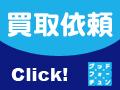 横浜のリサイクル グッドフォーチュンバナー